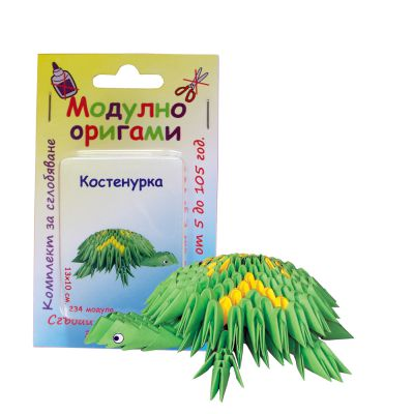 """Комплект Модулно оригами """"Костенурка"""""""