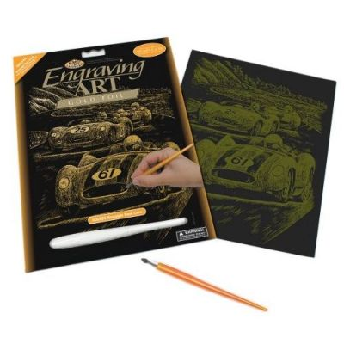 Engraving Art А4 - Картина за гравиране - златно фолио