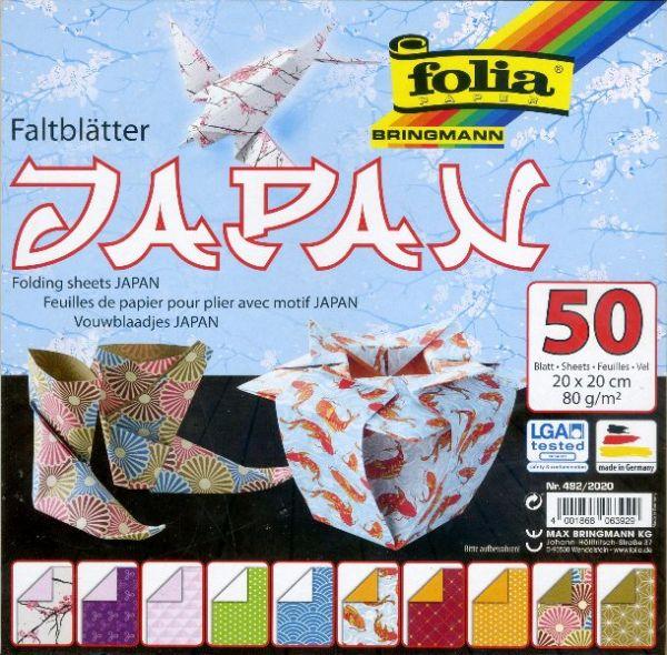 "FB BLOCK ""JAPAN""  8""x 8""  - БЛОК дизайнерски хартии 50л / 20х20см"