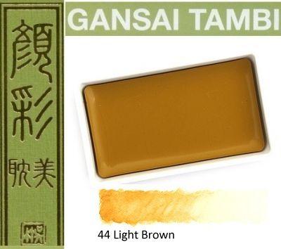 GANSAI TAMBI Watercolours , JAPAN - Екстра фин японски акварел LT BROWN  No 44