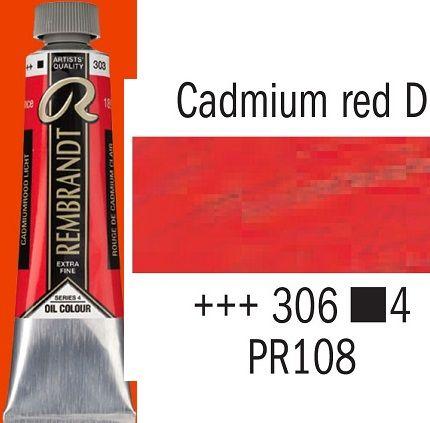 REMBRANDT Екстра Фини Маслени Бои 40 мл. - Cadmium Red Deep 4, № 306