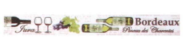 WASHI RICE tape - Японско деко тиксо 15м Х 15мм.