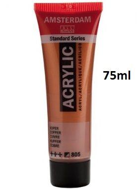 AMSTERDAM ACRYLIC - Акрилна боя за живопис 75 мл. COPPER