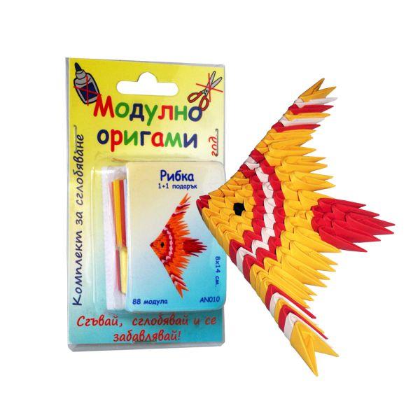 "Комплект Модулно оригами ""Рибка"""