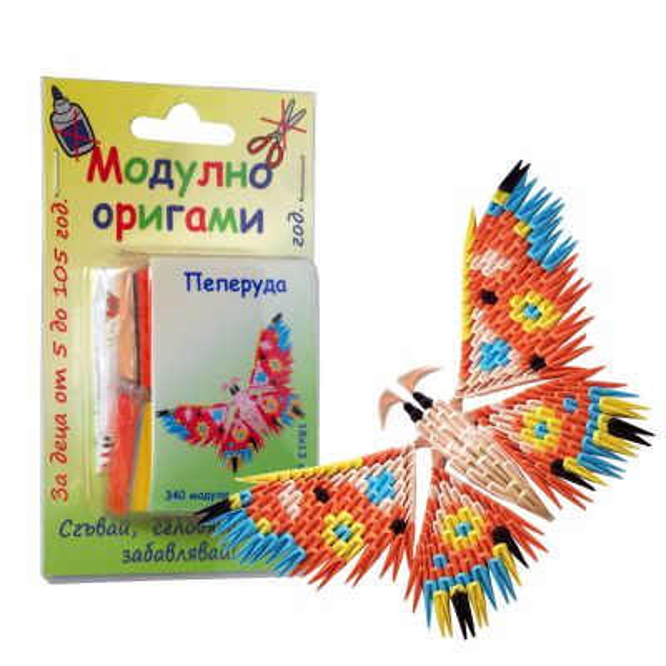 "Комплект Модулно оригами ""Пеперуда"""