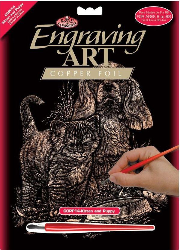 Engraving Art А4 - Картина за гравиране - медно фолио