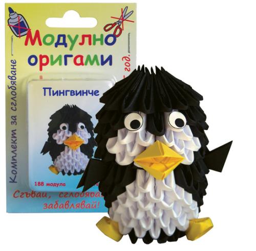 """Комплект Модулно оригами """"Пингвинче"""""""