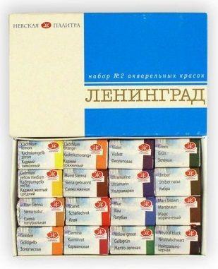 LENINGRAD Watercolours 16 - Акварел Ленинград 16цв