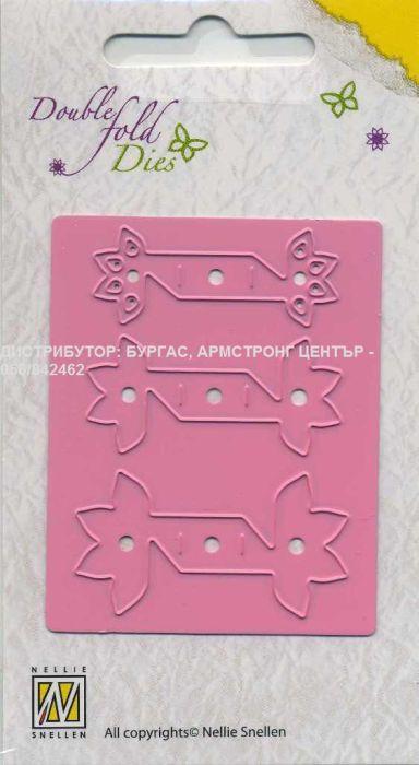 Nellie Snellen, Double Fold Dies - Щанци/3Д ефект/ за рязане, 3 бр. DFD007