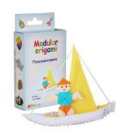 """Комплект Модулно оригами """"Платноходка"""""""