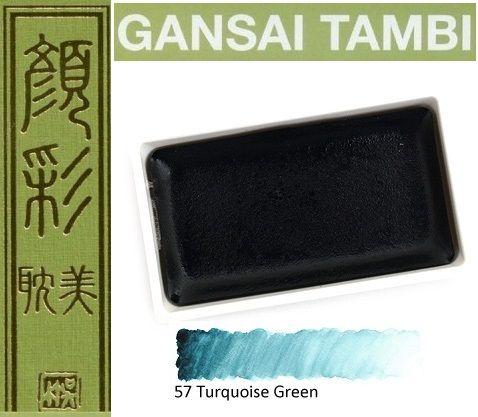 GANSAI TAMBI Watercolours , JAPAN - Екстра фин японски акварел TURQUOISE GREEN  No 57