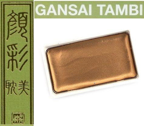 GANSAI TAMBI Watercolours , JAPAN - Екстра фин японски акварел GOLD  No 90