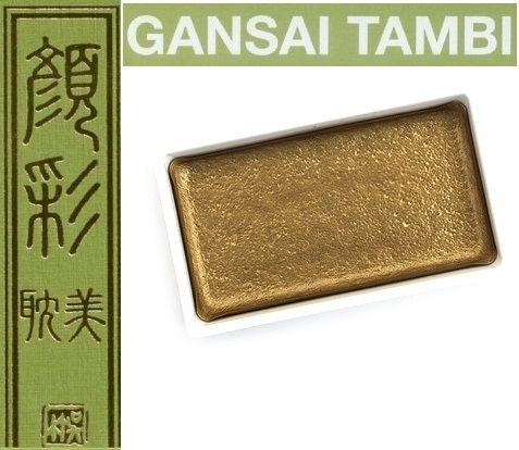 GANSAI TAMBI Watercolours , JAPAN - Екстра фин японски акварел BLUISH GOLD  No 91
