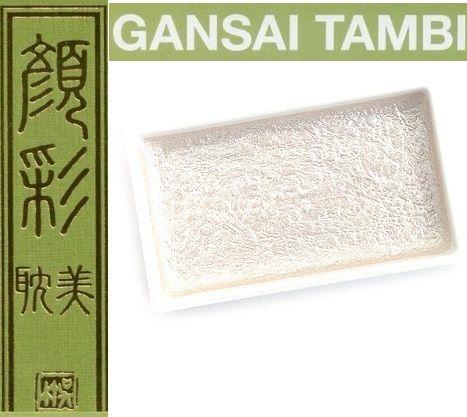 GANSAI TAMBI Watercolours , JAPAN - Екстра фин японски акварел SILVER  No 95