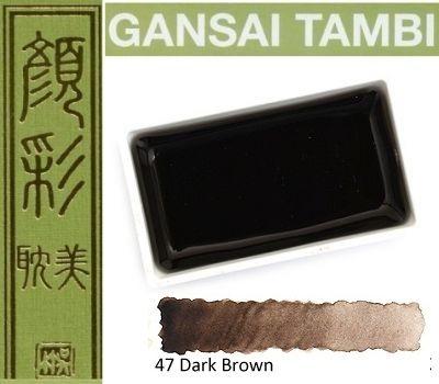 GANSAI TAMBI Watercolours , JAPAN - Екстра фин японски акварел DARK BROWN  No 47