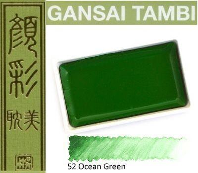 GANSAI TAMBI Watercolours , JAPAN - Екстра фин японски акварел OCEAN GREEN  No 52