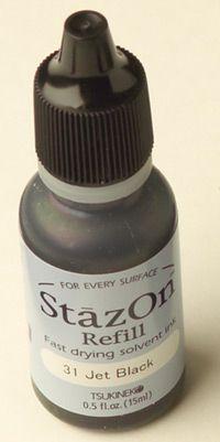 StazOn - мастило за тампон  - Черно