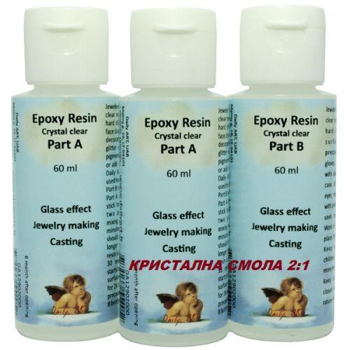 CRYSTAL EPOXY RESIN 120ml  + 60ml . - Кристалнa смола за бижута и отливки 2:1