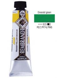 REMBRANDT ARTIST ACRYLIC 40ml -  ПРОФЕСИОНАЛНИ АКРИЛНИ БОИ #  EMERALD GREEN