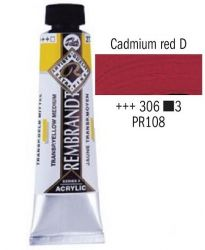 REMBRANDT ARTIST ACRYLIC 40ml -  ПРОФЕСИОНАЛНИ АКРИЛНИ БОИ #  CADMIUM  RED DEEP
