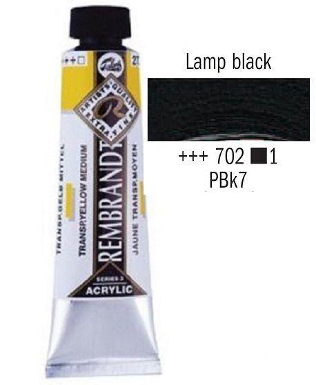 REMBRANDT ARTIST ACRYLIC 40ml -  ПРОФЕСИОНАЛНИ АКРИЛНИ БОИ #  LAMP BLACK
