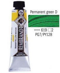 REMBRANDT ARTIST ACRYLIC 40ml -  ПРОФЕСИОНАЛНИ АКРИЛНИ БОИ #  PERM. GREEN DEEP