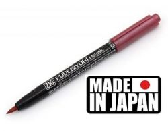 FUDEBIYORI BRUSH PEN * JAPAN - Металиков маркер четка METALLIC RED