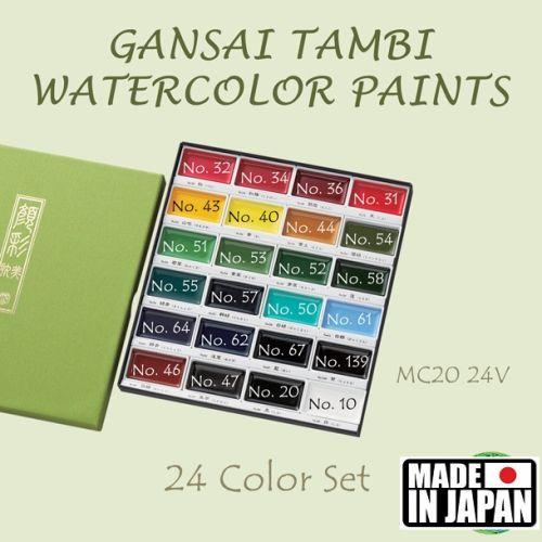 GANSAI TAMBI 24 Watercolours , JAPAN - Екстра фини японски акварели к-кт 24 цвята