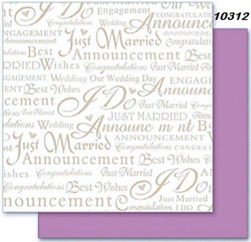 FB Romance 12 - Дизайнерски картон с ембос-глитер елементи - 30,5 Х 30,5 см.