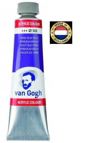 VAN GOGH Superfine ACRYLIC 568 - ЕКСТРА Фин АКРИЛ 40мл. PERM. BLUE VIOLET
