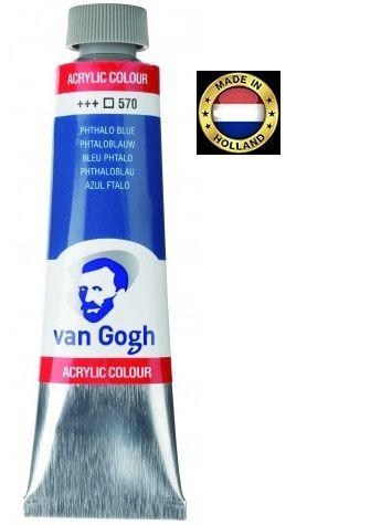 VAN GOGH Superfine ACRYLIC 570 - ЕКСТРА Фин АКРИЛ 40мл. PHTALO BLUE