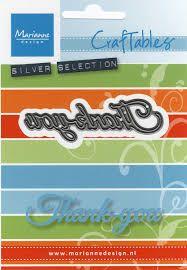- Фигурална щанца за рязане и релеф, CR1366
