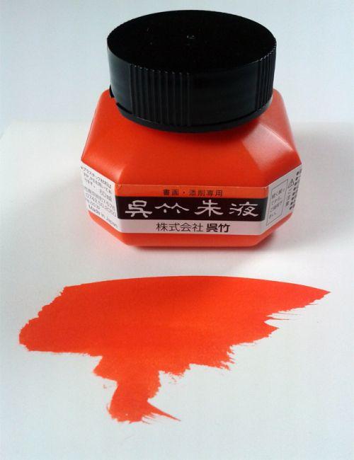 INK SHUEKI Japan - Японски екстрафин оранжевочервeн туш PROFESSIONAL 60мл