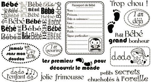 BABY by ALADINE STAMPS  - Дизайнерски печати 11Х19см