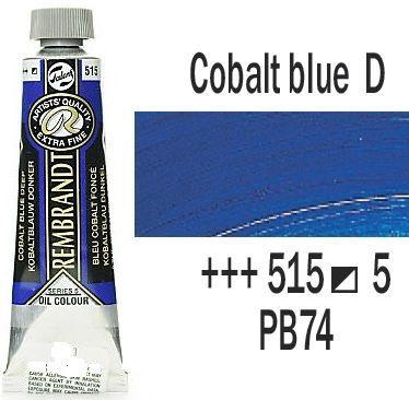 REMBRANDT Екстра Фини Маслени Бои 40 мл. - Cobalt Blue Deep  5, № 515