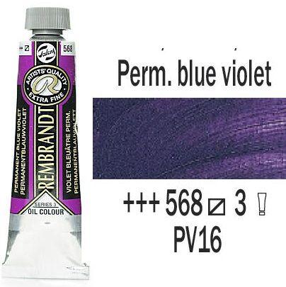 REMBRANDT Екстра Фини Маслени Бои 40 мл. - Perm. Blue Violet  3, № 568