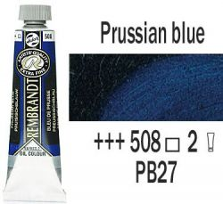 REMBRANDT Екстра Фини Маслени Бои 40 мл. - Prussian Blue 2, № 508