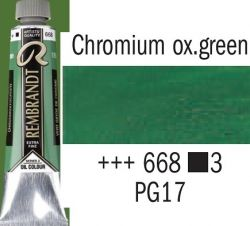 REMBRANDT Екстра Фини Маслени Бои 40 мл. - Chomium Oxid Green 3, № 668