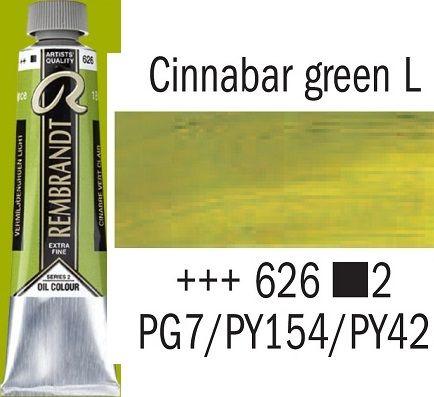 REMBRANDT Екстра Фини Маслени Бои 40 мл. - Cinnabar Green Light 2, № 626