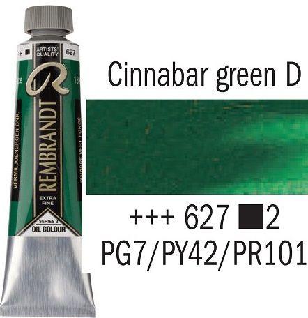REMBRANDT Екстра Фини Маслени Бои 40 мл. - Cinnabar Green Deep 2, № 627