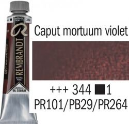 REMBRANDT Екстра Фини Маслени Бои 40 мл. - Caput Mortuum Violet 1, № 344