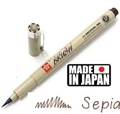 PIGMA BRUSH Japan - Профи пигментна четка SEPIA