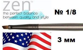 ZEN 73 Angular, USA - Профи `скосена` 3mm четка за различни техники №1/8''