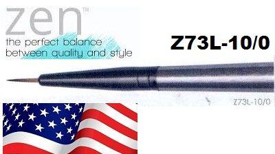 ZEN 73 Liner, USA - Профи `лайнер` четка за различни техники 10/0 / №000