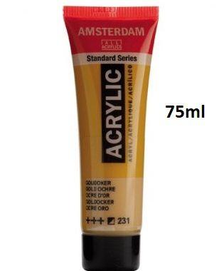 AMSTERDAM ACRYLIC - Акрилна боя за живопис 75 мл. GOLD OCHRE