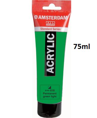 AMSTERDAM ACRYLIC - Акрилна боя за живопис 75 мл. PERM GREEN LT