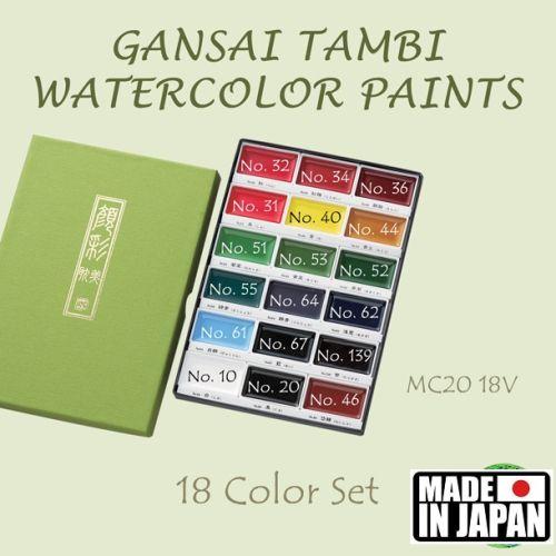 # GANSAI TAMBI 18 Watercolours , JAPAN - Екстра фини японски акварели к-кт 18 цвята