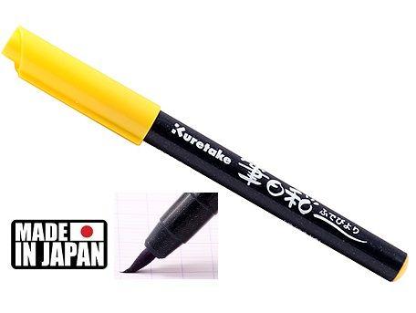 FUDEBIYORI BRUSH PEN * JAPAN - маркер четка YELLOW