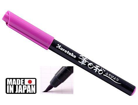 FUDEBIYORI BRUSH PEN * JAPAN - маркер четка PURPLE