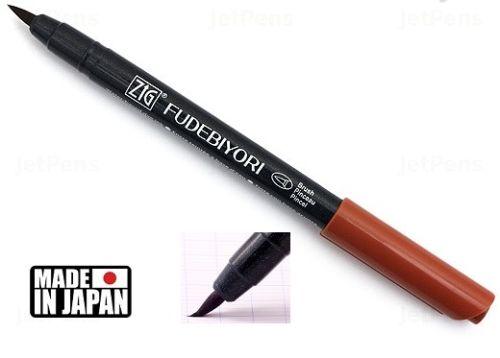 FUDEBIYORI BRUSH PEN * JAPAN - маркер четка DEEP REDDISH BROWN